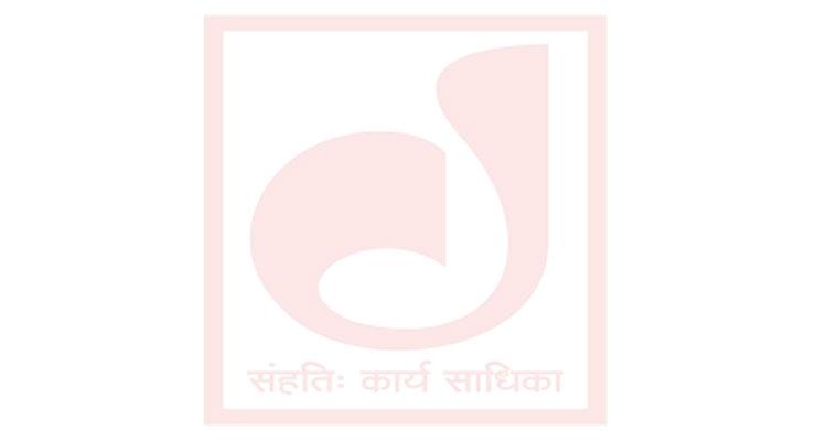 Deogiri-Bank-Blog-image