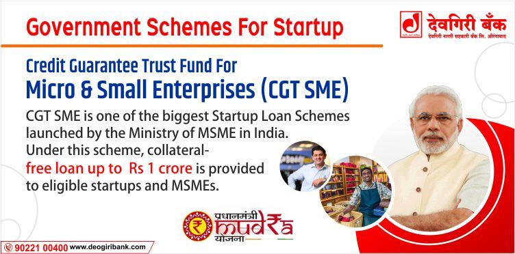 credit-guarantee-trust-fund-forenterprises-deogiri-bank