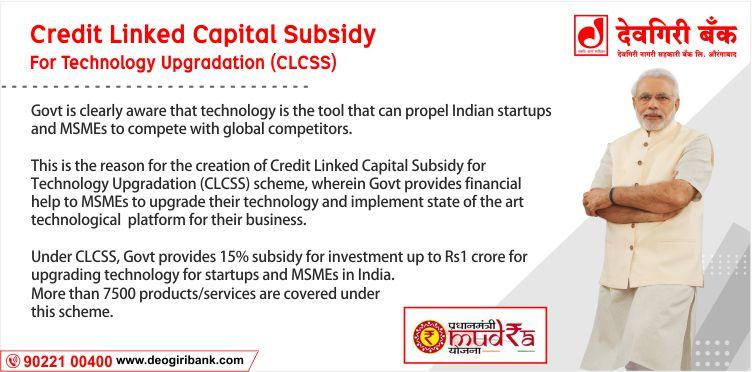credit-linked-capital-subsidy-deoiri-bank