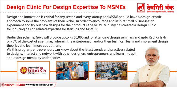 design-clinic-for-desin-expertise-msmes