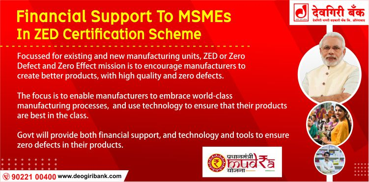 financial-support-to-msmes-in-zed-certification-scheme