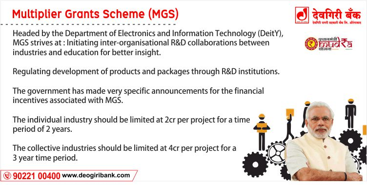 multiplier-grant-scheme-deogiri-bank