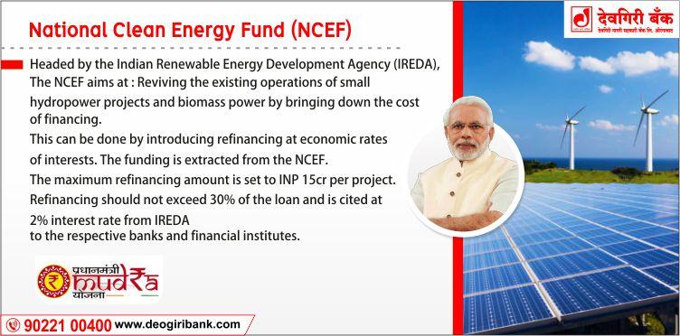 national-clean-energy-fund-deogiri-bank