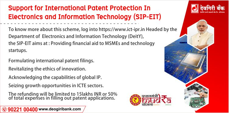 support-for-international-patent-protection-in-electronics-and-information-technology